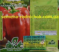 Перец Паланская Бабура ранний крупноплодный сладкий перец для консервации, употребления в свежем виде