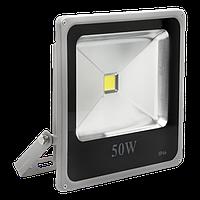 Прожектор светодиодный LED 50W 6400K LUMEN