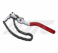 Ключ для снятия масляного фильтра цепной усиленный 60-160 мм (шт.)
