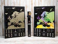 Скретч карта Европы My Map Europe edition в тубусе
