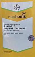 Семена перца КЛАУДИО F1(Claudio). Упаковка 1000 семян Nunhems