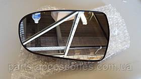Kia Optima 2011-2013 дзеркало ліве скляшка вкладиш дзеркальний елемент лівого дзеркала Новий Оригінал