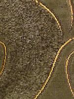 Шпигель(ковровка)