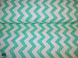 Лоскут ткани №45  с мятным зигзагом, размер 16*120 см, фото 2