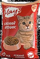 Мяу!- сухой корм для котов,11 кг (куриный)