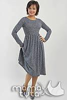 Платье для беременных и кормящих мам РИАНА синий мрамор