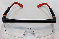 Очки противоосколочные Защитные  TRIARMA