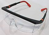 Очки противоосколочные Защитные  TRIARMA, фото 5