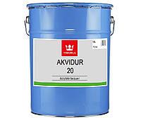 Лак акрил-уретановый TIKKURILA AKVIDUR 20 для древесины, полуматовый, 18л