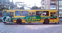 Реклама на троллейбусе в Харькове