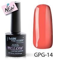 Люминисцентный гель-лак GPG-14
