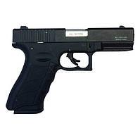 Пистолет сигнальный EKOL GEDIZ (черный)