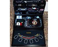 Портативное казино