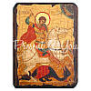 Деревянная икона Чудо Георгия о змие, 17х13 см., фото 2