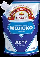 Сгущенное молоко 270 г Королівський Смак 909045