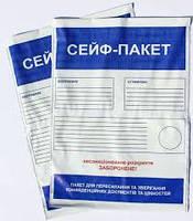 Сейф-пакеты А5, фото 1