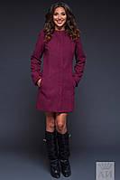 Модное  кашемировое пальто на клепках  с карманами, цвет марсала. Арт-9469/17