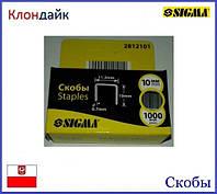 Скобы Sigma 2812101