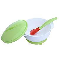 Набор посуды для первого прикорма малышей ( 3 предмета)  Салатовый