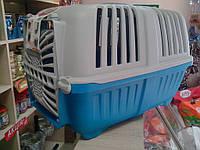 Переноска для животных Pratico голубая с металлической дверцей