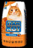 Пан-Кот КУРИЦА Сухой корм для взрослых кошек 10кг