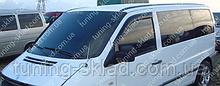 Ветровики окон Мерседес Вито W638 (дефлекторы боковых окон Mercedes Vito W638)