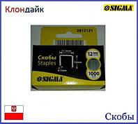 Скобы Sigma 2812121
