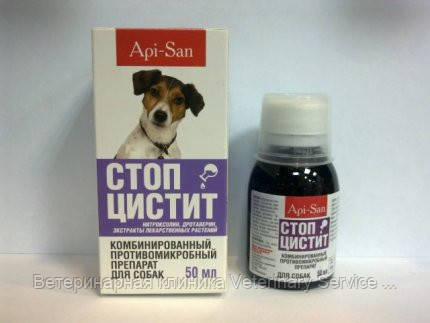 Стоп-цистит био для собак (суспензия)