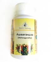 Ашваганда - вернет жизненные силы организму