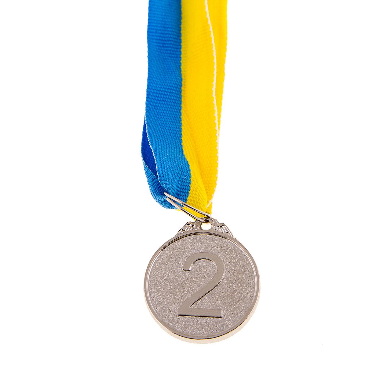 Медаль Серебро 2место D=29мм.