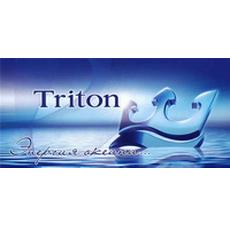 Тритон