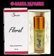 Натуральные масляные духи «Floral» от ТМ Swan, 14 мл