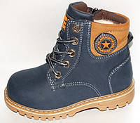 Детские зимние ботинки для мальчика, 27-32
