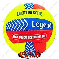 Мяч волейбольный Legend LG5185 (PVC, №5, 3 слоя, сшит вручную)