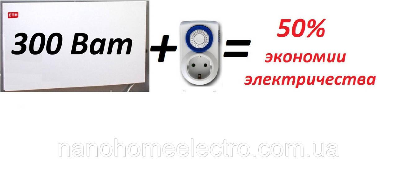 Электрический обогреватель 300 Ват. бесплатная доставка