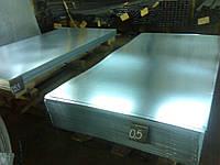 Лист оцинкованный железный стальной 0,55 *1000*2000