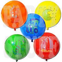 Воздушные шарики Gemar Панч-болл с рис. ассорти пастель 18' (45 см), 50 шт, фото 1
