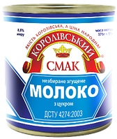 Сгущенное молоко 370 г Королівський Смак 909096