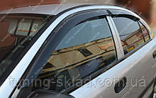 Ветровики окон Митсубиси Каризма (дефлекторы боковых окон Mitsubishi Carizma)