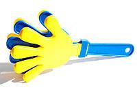 Рука хлопавка - тріскачка для вболівальників, фото 1