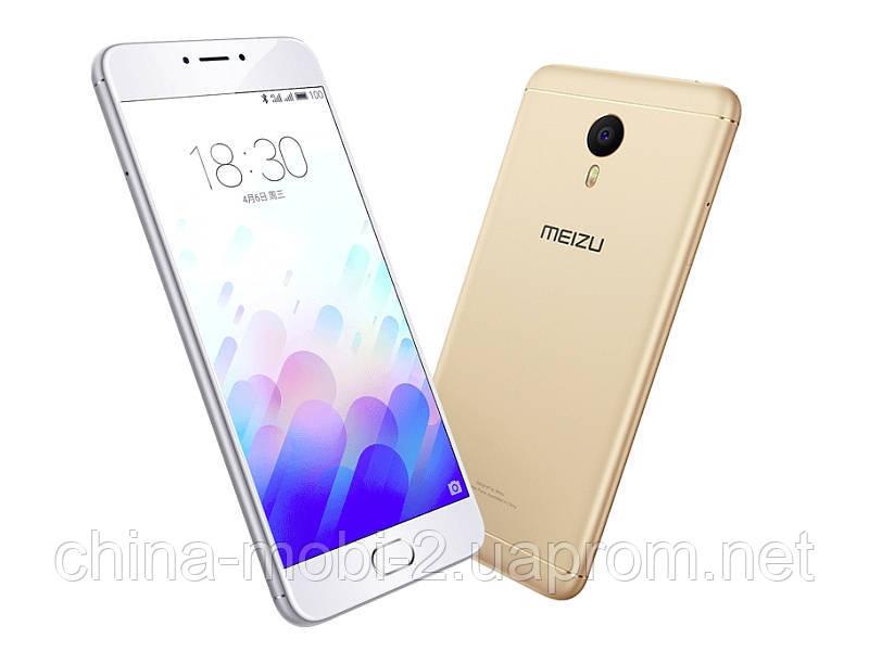 Смартфон Meizu Pro 6 32Gb Gold