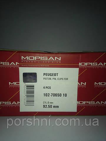 Поршни  Пежо 2.5 т.д DJ 5 T ( 3 x 1.75 x 3.5 ) диам 92.5 Mopisan 7065010