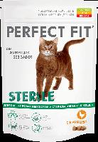Perfect Fit sterile 0,75кг*10 шт ( 7,5 кг ) + бесплатная доставка по всей Украине !
