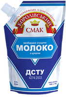 Сгущенное молоко 450 г Королівський Смак 909048