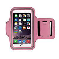 Спортивный чехол на руку для смартфона Armband светло-розовый, фото 1