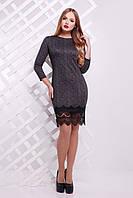 Платье темно-серого цвета с кружевом по низу сукня Остина д/р