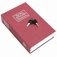 Книга Сейф большая