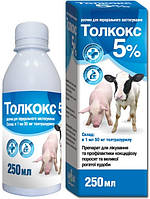 Толкокс 5%, 250мл
