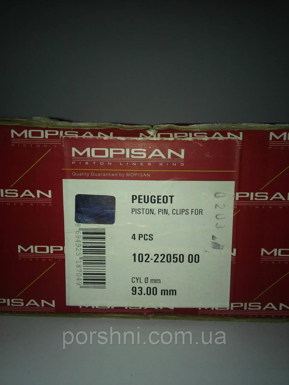 Поршня   Фиат Citroen  2.5 t.d ( 3 х 2х 4 )  диам 93 Mopisan 220500