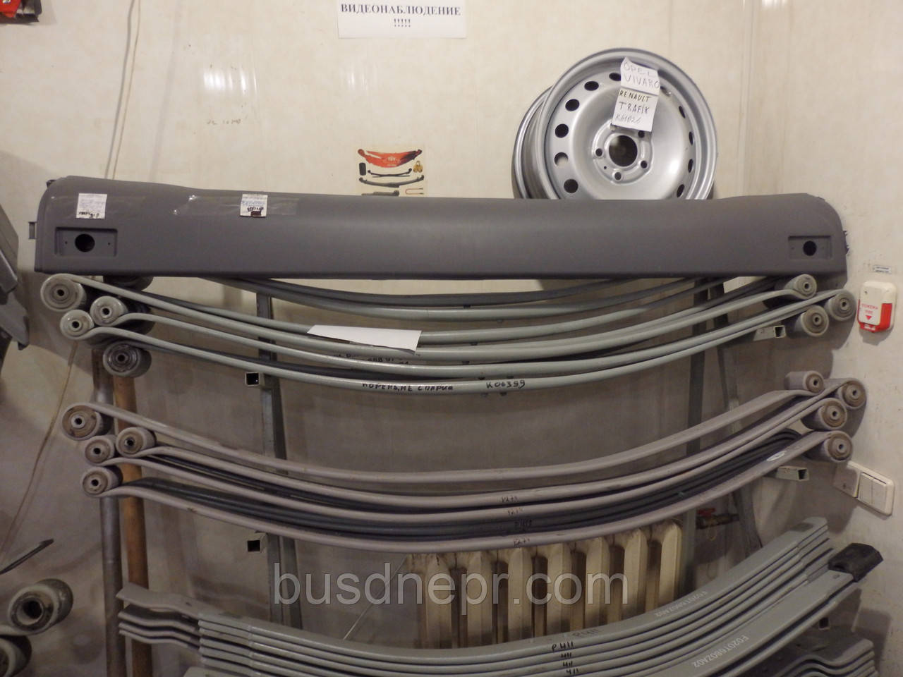 Бампер задний MB Sprinter 96- без подножки пр-во FPS 3546 971